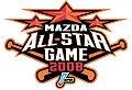 Allstar2008_logo