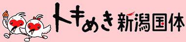 Kokutai_toki2