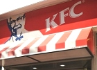 Kentucky_friedchicken_shop