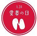 Aisainohi_logo_2
