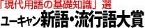 Youcan_logo