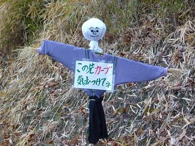 Tsukigase_02