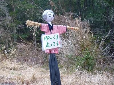 Tsukigase_04