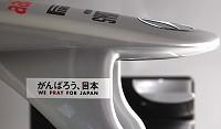 Nippon_mercedes