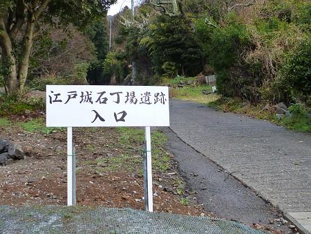 Izuishi_41