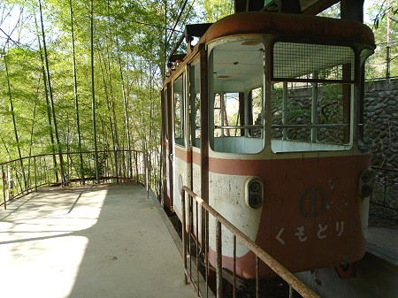 Okutama_04