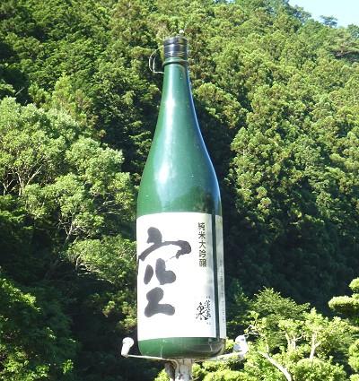 Sake_kara