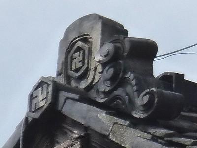 Nagaya02