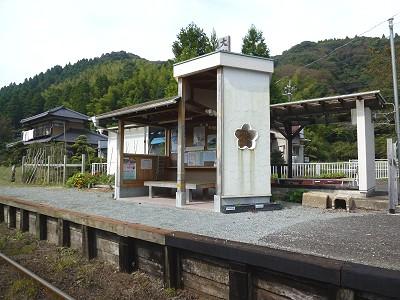 Higashifusamoto_02