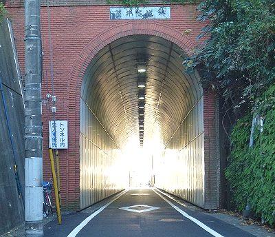 Tsutsui_tunnel