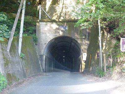 Kyoei_tunnel_01