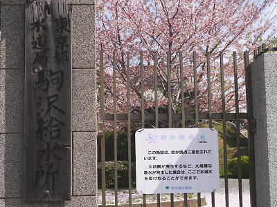 Komazawa_03
