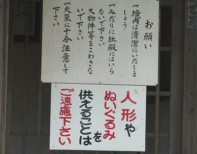 Tahara_04