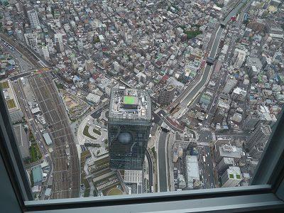 Skytree_04