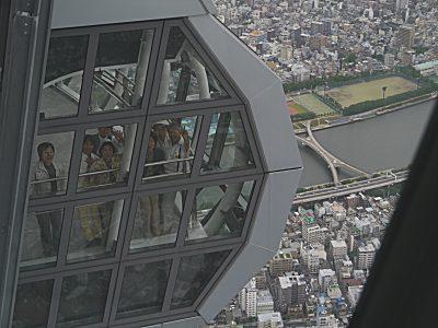 Skytree_12
