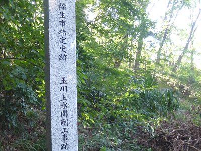 Mizukuraido_02