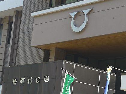 Shinyagara_04