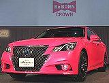 Crown_pink_s
