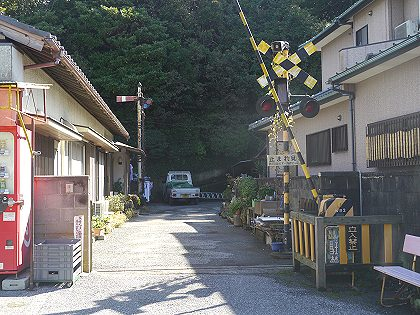 Fumikiri_01