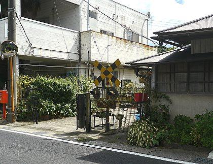 Fumikiri_02