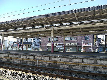 Kitanarashino_01