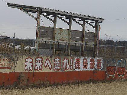 Kashima_12