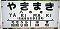 Yakimaki_s