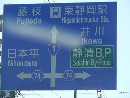 Seishin_bypass