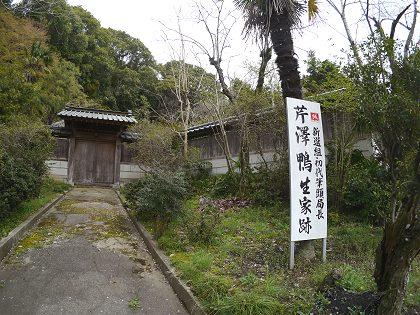 Serizawa_02