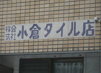 Yukorin_02