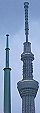 Mini_skytree_s