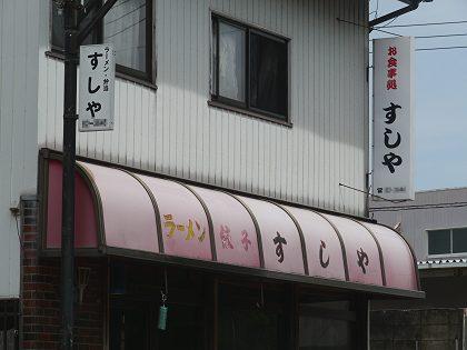 Sushiya_02