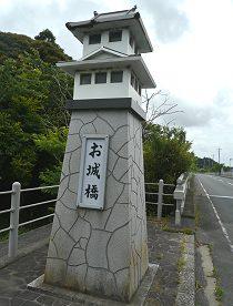 Oshirobashi_03