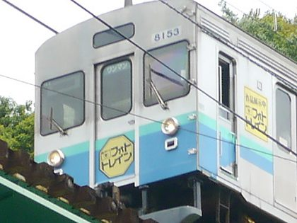 Inazusa_02