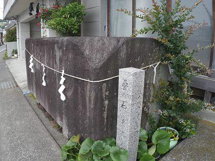 Tatamiishi_01