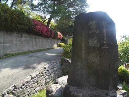 Jyoyama_03