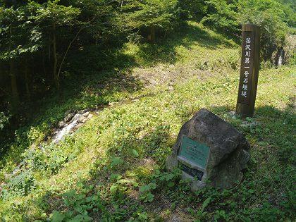 Ezawagawa_01