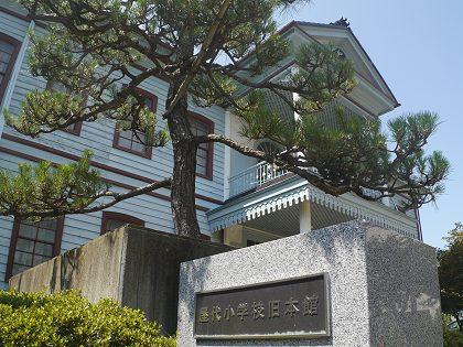 Yashirosho_02