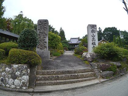 Koufukuji_01