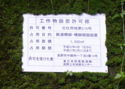 Kawamata_03