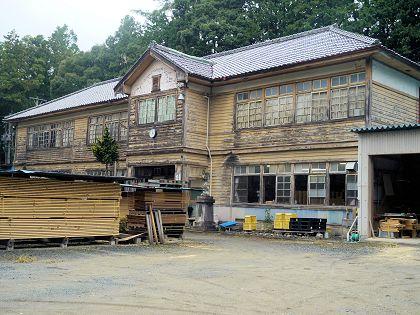 Ishigami_01