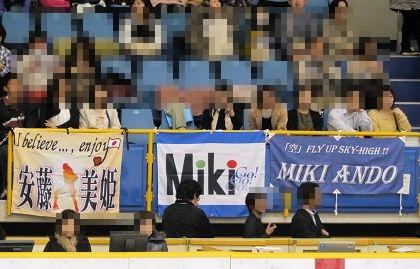 Miki_02