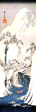 Hiroshige_kamanoguchi
