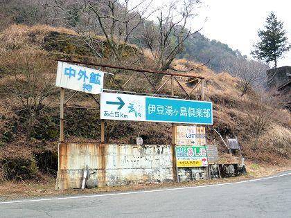 Yugashima_11