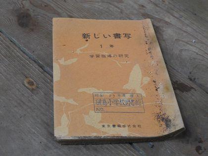 Murohata_08