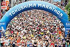 Tokushima_marathon