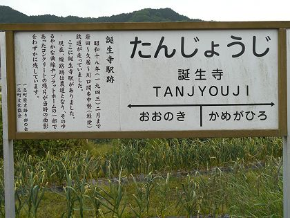 Chusei_04