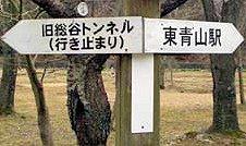 H_aoyama_st_00
