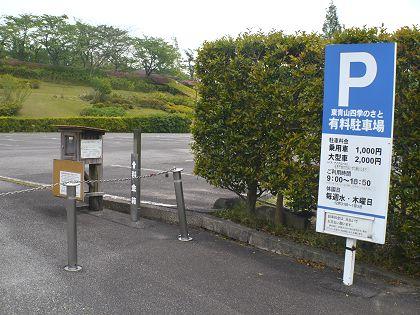 H_aoyama_st_03