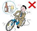 Inshu_cycle